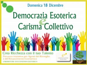 Cartolina Crea Ricchezza_Lecce 2016